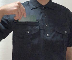 胸ポケット(707)
