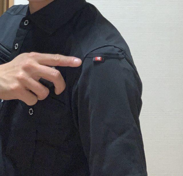 袖ポケット(707)