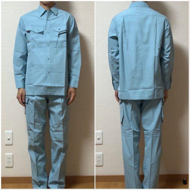 長袖シャツ(7061)