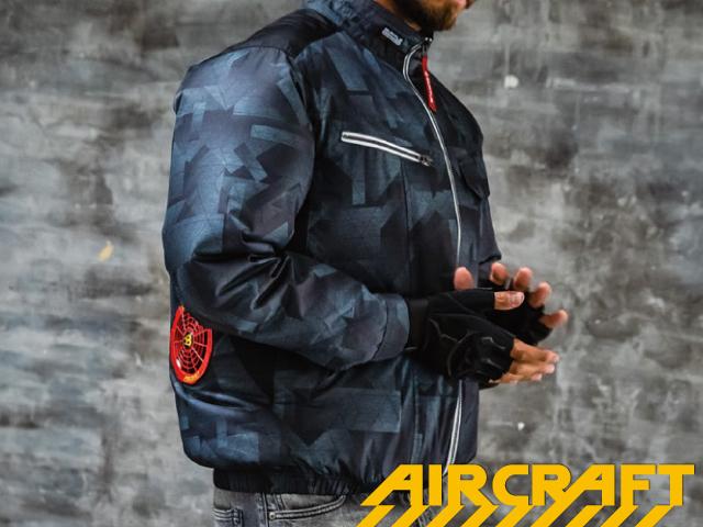 バートル(BURTLE)エアークラフトAC1071空調服