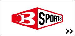 BURTLEスポーツ