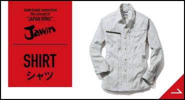 JAWIN(自重堂)|ジャウィンワークシャツ