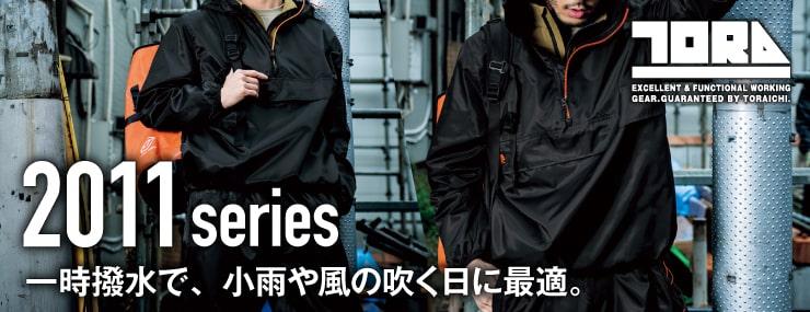 5960−614 長袖ポロシャツ スパイシーな感性とドライ機能を実感