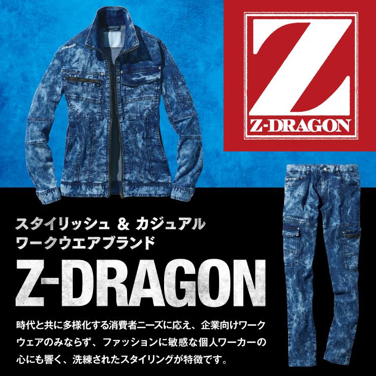 Jz-dragon